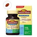 大塚製薬 Otsuka NatureMade(ネイチャーメイド)コエンザイムQ10(50粒)