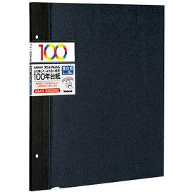 ナカバヤシ Nakabayashi 100年台紙用 ビス式「フリー替台紙」5枚入 (Lサイズ/ブラック) アH-LFR-5-D[アHLFR5D]