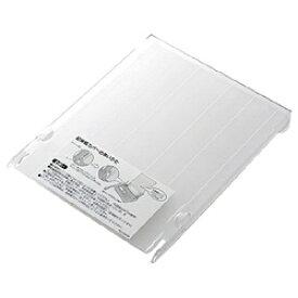 パナソニック Panasonic おたっくす用ファックス記録紙カバー KX-FAN600[KXFAN600] panasonic