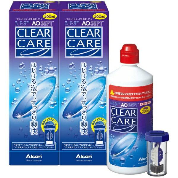 日本アルコン Alcon 【ソフト用/過酸化水素タイプ】エーオーセプト クリアケアWパック(360ml×2本)