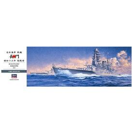 【2020年5月】 長谷川製作所 Hasegawa 1/350 日本海軍 戦艦 長門(昭和十六年 開戦時)【代金引換配送不可】