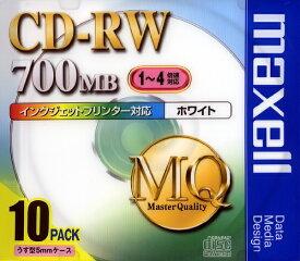 マクセル Maxell CDRW80PW.S1P10S データ用CD-RW MQシリーズ ホワイト [10枚 /700MB /インクジェットプリンター対応][CDRW80PWS1P10S]