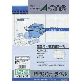 エーワン A-one 宛名・表示ラベル PPC コピー ラベル ホワイト 28261 [A4 /20シート /20面 /マット]【rb_mmme】