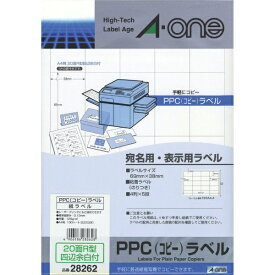 エーワン A-one コピー紙ラベル (A4・20面×100シート) 28262[28262]【wtcomo】