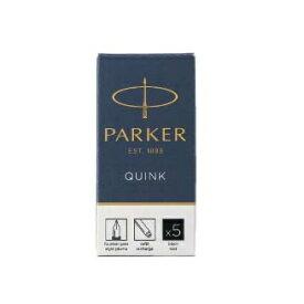 パーカー Parker カートリッジインク(ブルーブラック)