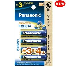 パナソニック Panasonic LR6EJ/4B LR6EJ/4B 単3電池 EVOLTA(エボルタ) [4本 /アルカリ][LR6EJ4B] panasonic【rb_pcp】