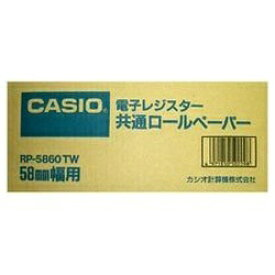 カシオ CASIO レジスター用 普通ロール紙 20個入り (幅58mm×外径60mm) RP-5860-TW[RP5860TW]【wtcomo】