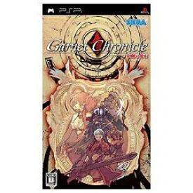 セガ SEGA ガーネットクロニクル 〜紅輝の魔石〜【PSPゲームソフト】