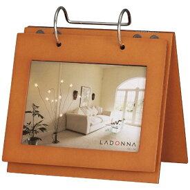 ラドンナ LADONNA フォトスタンド(ポストカードサイズ/ブラウン) AL16-P-BR[AL16PBR]