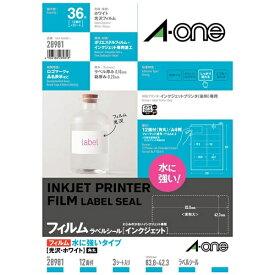 エーワン A-one マルチラベル インクジェットプリンタ用 ホワイト 28981 [A4 /3シート /12面 /光沢][rbaone08]