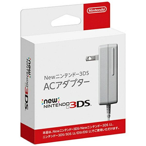 任天堂 【純正】Newニンテンドー3DS ACアダプター【New3DS LL/New3DS/3DS/3DS LL/DSi/DSi LL】