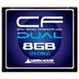 グリーンハウス GREEN HOUSE コンパクトフラッシュ GH-CF*Dシリーズ GH-CF8GD? [8GB][GHCF8GD]
