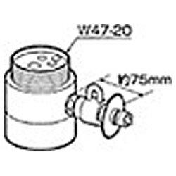 【送料無料】 パナソニック Panasonic 食器洗い乾燥機用 分岐水栓 CB-SS6[CBSS6] panasonic