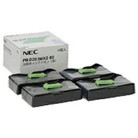NEC エヌイーシー PR-D201MX2-02 純正 交換用インクリボン 黒【wtcomo】