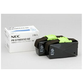 NEC エヌイーシー PR-D700XX2-02 純正プリンターインク 黒[PRD700XX202]【wtcomo】