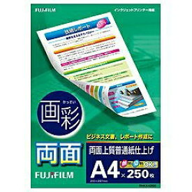 """富士フイルム FUJIFILM """"画彩"""" 両面上質普通紙仕上げ (A4サイズ・250枚) RHKA4250[RHKA4250]【rb_pcp】"""