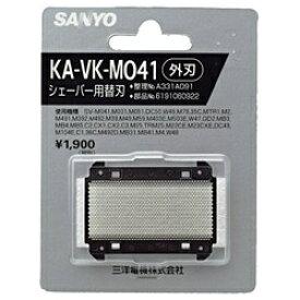 サンヨー SANYO シェーバー替刃(外刃) KA-VK-M 041[KAVKM041]