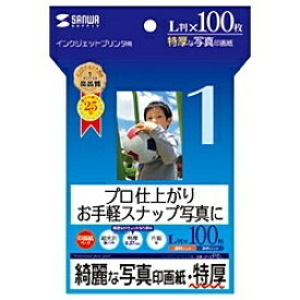 """サンワサプライ SANWA SUPPLY """"インクジェット写真印画紙"""" 特厚・お手軽 (L判・100枚) JP-EP6L[JPEP6L]【wtcomo】"""