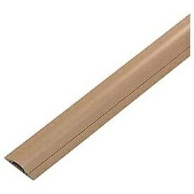 サンワサプライ SANWA SUPPLY 床配線用 ケーブルカバー (長さ1m×幅50mm・ライトブラウン) CA-R50LBR[CAR50LBR]