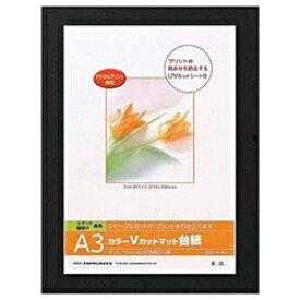 ナカバヤシ Nakabayashi Vカットマット台紙 Digio (A3/ブラック) DGVM-A3-D[DGVMA3D]