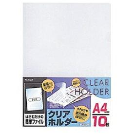 ナカバヤシ Nakabayashi ファイル・ホルダー 「クリアホルダー」(A4判/10枚) CH1031C