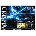 エプソン EPSON 写真用紙クリスピア 高光沢 (L判・200枚) KL200SCKR[KL200SCKR]【rb_pcp】