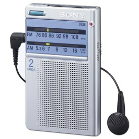 ソニー SONY ICF-T46 携帯ラジオ [AM/FM /ワイドFM対応][ICFT46SC]