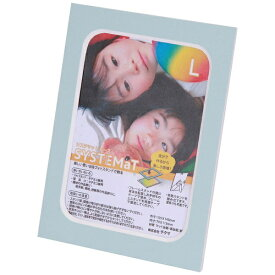 チクマ Chikuma システマット ピース(L判/ペールブルー) 12347-7[システマットピースLバンペールブ]