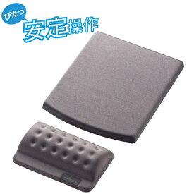 エレコム ELECOM MP-114GY マウスパッド COMFY(カンフィー) グレー[MP114GY]