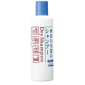 資生堂 shiseido 水のいらないシャンプー ドライシャンプー(250ml)ボトル[シャンプー]【wtcool】