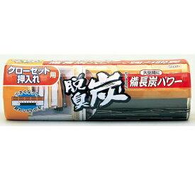 エステー S.T 脱臭炭 クローゼット・押入れ用300g〔除湿剤・乾燥剤〕