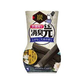 小林製薬 Kobayashi お部屋の消臭元 心がなごむ炭の香り 400ml【rb_pcp】
