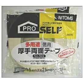 ニトムズ Nitoms 多用途厚手両面テープ No.523徳用(25mm幅) J0070