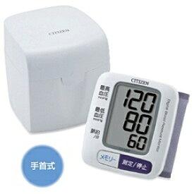 シチズンシステムズ CITIZEN SYSTEMS CH650F 血圧計 [手首式][CH650F]