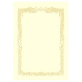 ササガワ SASAGAWA OA賞状用紙 横書用(A4サイズ・10枚) クリーム 10-1068[101068]