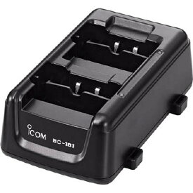 アイコム ICOM 2口タイプ充電器 (ACアダプター別売)BC-181[BC181]
