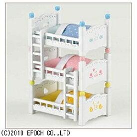 エポック社 EPOCH シルバニアファミリー 赤ちゃん三段ベッド