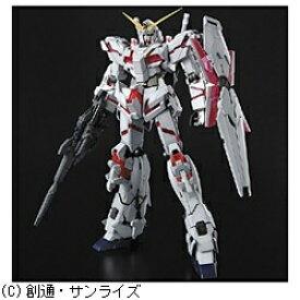 バンダイ BANDAI MG 1/100 RX-0 ユニコーンガンダム【機動戦士ガンダムユニコーン】