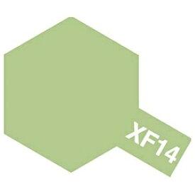 タミヤ TAMIYA タミヤカラー アクリルミニ XF-14 明灰緑色