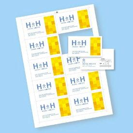 サンワサプライ SANWA SUPPLY 〔インクジェット〕 名刺カード 100枚 (A4サイズ 10面×10シート・ホワイト) JP-MC10EW[JPMC10EW]【wtcomo】