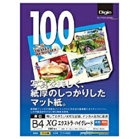 """ナカバヤシ Nakabayashi """"Digio"""" エクストラ・ハイグレード カラーインクジェット紙 (B4サイズ・100枚) JPXG-B4N[JPXGB4N]"""