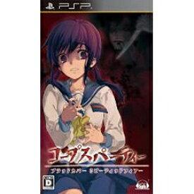 5PB ファイブピービー コープスパーティー ブラッドカバーリピーティッドフィアー(通常版)【PSP】