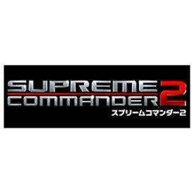 スクウェアエニックス SQUARE ENIX スプリームコマンダー2【Xbox360ゲームソフト】