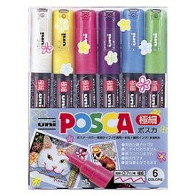 三菱鉛筆 MITSUBISHI PENCIL [サインペン] ポスカ (水性顔料・極細) 6色セット PC1M6C[PC1M6C]