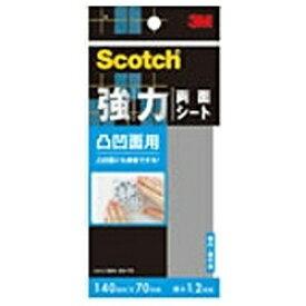 3Mジャパン スリーエムジャパン スコッチ 強力両面シート(凸凹面用) SH-70[SH70]