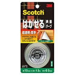 3Mジャパン スリーエムジャパン スコッチ はがせる両面テープ(超透明/厚手) KRT-15[KRT15]