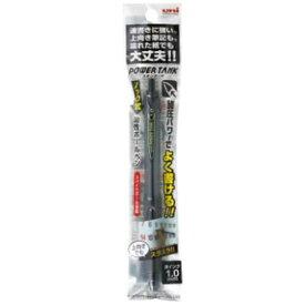 三菱鉛筆 MITSUBISHI PENCIL [ボールペン] パワータンク スタンダード (インク色:黒・ボール径:1.0mm) SN200PT101P.24[SN200PT101P24]