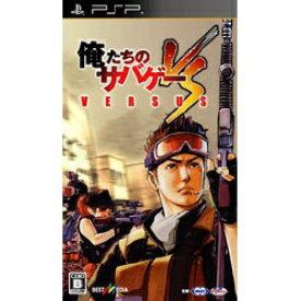ベストメディア BESTMEDIA 俺たちのサバゲー VERSUS【PSP】