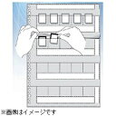 加賀ソルネット SDカードファイルシート(10枚入り)