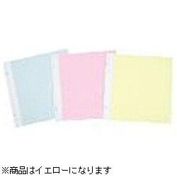 フジカラー フリーアルバム用スペアカラー台紙5LK(イエロー)